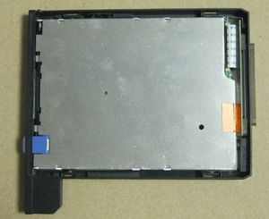 picture of drive unit inside of module, module labelled top cover removed