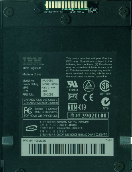 File:Back of UBP Numeric Keypad.png