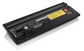 Thinkpad battery 28++.jpg